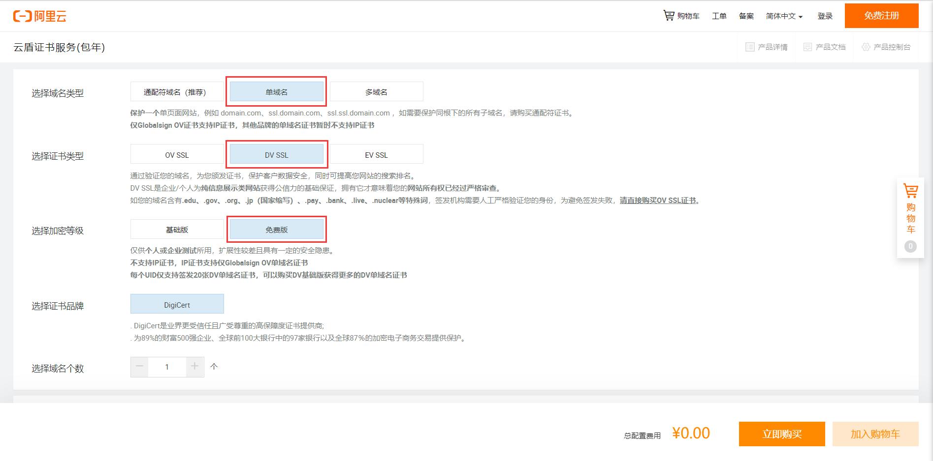 ModSecurity通过SecRemoteRules指令加载远程服务器上的规则